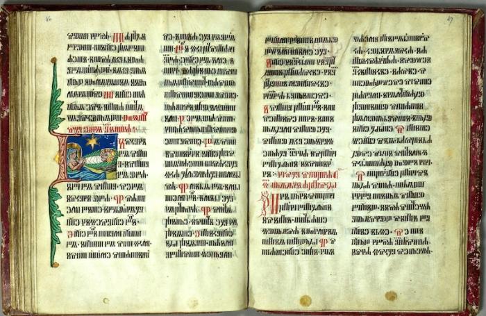Реймско евангелие_стр. 46-47_глаголица